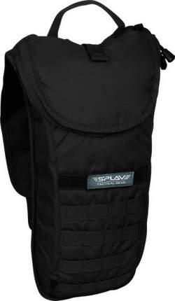 "Рюкзак ""Hydropack"" черный"