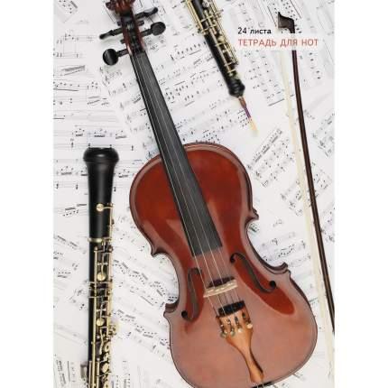 Тетрадь для нот Unnika Land Гобой и скрипка (А4, 24л, скрепка) ТН24119