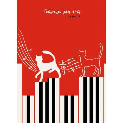 Тетрадь для нот Unnika Land Забавные пианисты (А4, 24л, скрепка) ТН24118