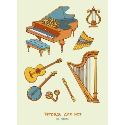 Тетрадь для нот Unnika Land Чарующие звуки (А4, 24л, скрепка) ТН24116
