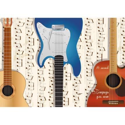 Тетрадь для нот Unnika Land Гитары (А4, 16л, скрепка) ТН16114