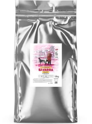 Сухой корм для собак Savarra Adult Large Breed, для крупных пород, ягненок и рис, 18кг
