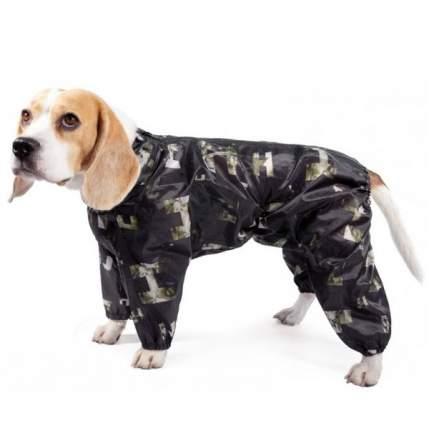 Комбинезон демисезонный для собак Gamma Бигль, утепленный, длина спины 37 см
