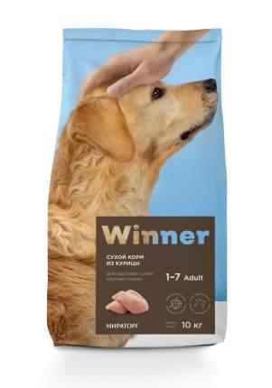 Сухой корм для взрослых собак крупных пород Winner, с курицей, 10 кг