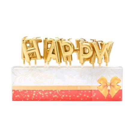 Набор свечей для торта Diligence party С Днем рождения! золотистый