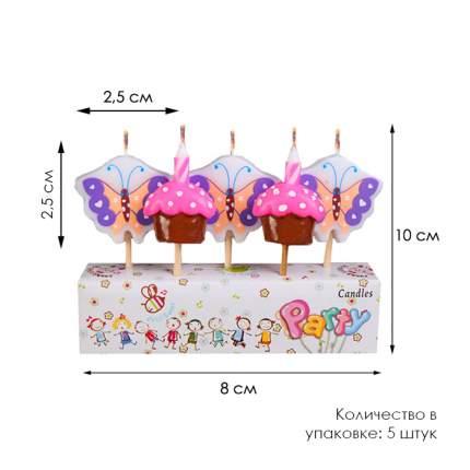 Набор свечей для торта Diligence party Бабочки и кекс, 5 шт.