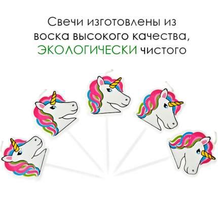 Набор свечей для торта Diligence party Единорог, 5 шт.