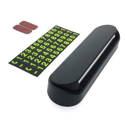 Табличка Espada E-PPL-4BL с номером телефона в автомобиль, люминесцентная, цвет черный