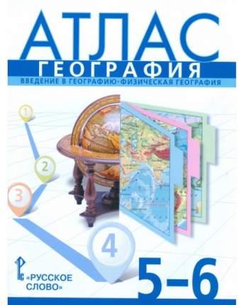 Атлас, География, Введение в географию, Физическая география, 5-6
