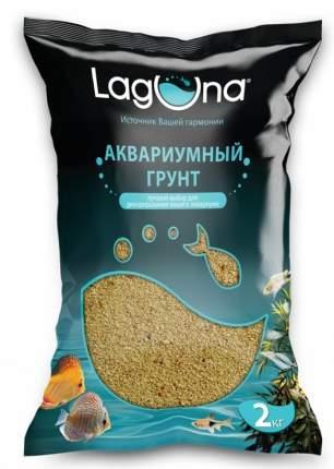 Грунт аквариумный Laguna (натуральный речной песок), фракция 0,4-0,6 мм, 2 кг