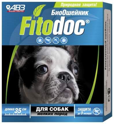 Ошейник для мелких собак против блох, власоедов, вшей, клещей АВЗ Fitodoc синий, 35 см