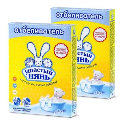 Отбеливатель детский Ушастый Нянь 500гр 2 шт