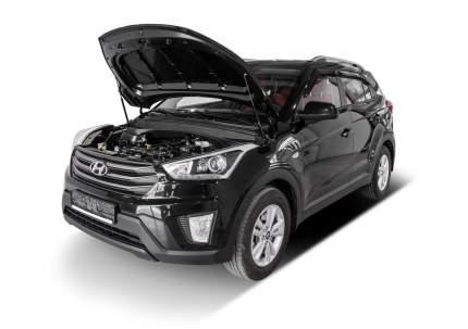 Газовые упоры капота АвтоУпор для Hyundai Creta 2016-2020 2020-н.в., 2 шт., UHYCRE012
