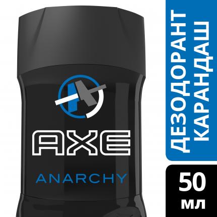 Дезодорант-карандаш AXE Анархия 50 мл