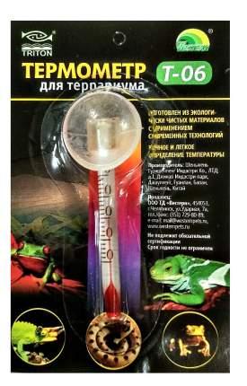 Термометр для террариумов Triton стеклянный (с присоской)