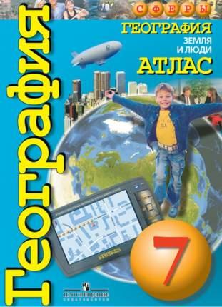 Атлас, География, Земля и люди, 7 класс, Сферы