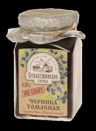 Варенье Столбушинское томленная черника без сахара 230 мл