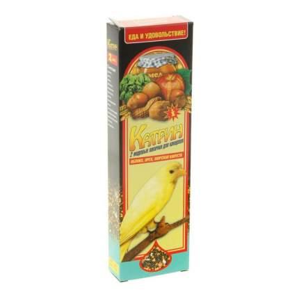 Палочки для канареек Katrin (яблоко, орех, морская капуста), 2 штуки