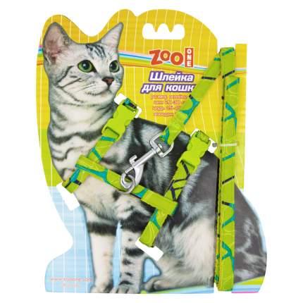 ZooOne Шлейка для кошки (20/30+25/40 см) с поводком 120 см, зеленый