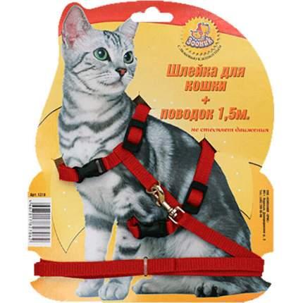 Шлейка с поводком для кошек Зооник, 10 мм х 1,5 м красный
