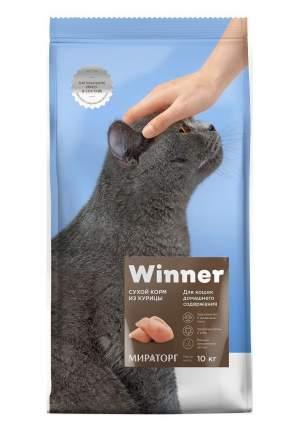 Сухой корм для кошек домашнего содержания Winner, с курицей, 10 кг