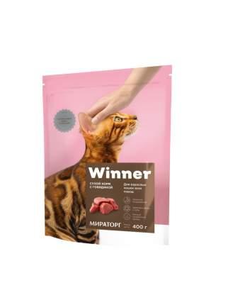 Сухой корм для взрослых кошек всех пород Winner, с говядиной, 400 г