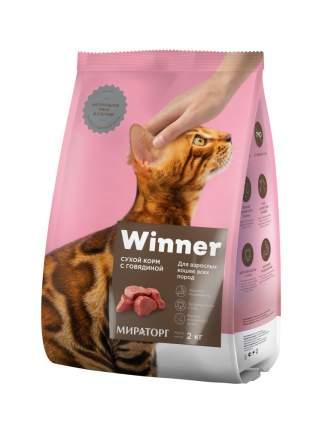 Сухой корм для взрослых кошек всех пород Winner, с говядиной, 190 г