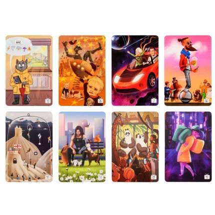 Дополнительный набор карт Прайм-тайм Имаджинариум Cosmodrome Games 52075