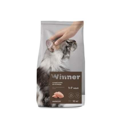 Сухой корм для стерилизованных кошек Winner, с курицей, 10 кг