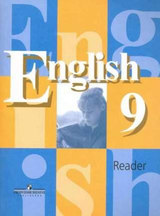 Английский язык 9 класс: Книга для чтения к учебнику для 9 класса