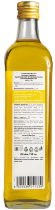 Оливковое масло La Casa рафинированное 750 мл