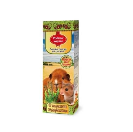 Зерновые палочки для грызунов Родные корма, с морскими водорослями, 2x45 г