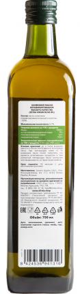 Оливковое масло La Casa нерафинированное высшего качества 750 мл