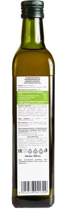 Оливковое масло La Casa нерафинированное высшего качества 500 мл