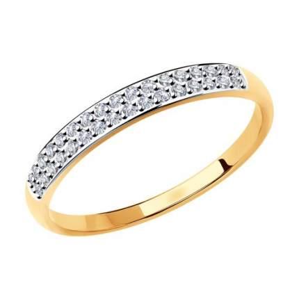 Кольцо женское SOKOLOV из золота с фианитами 018353 р.17.5