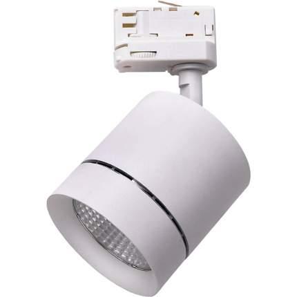 Светильник для 3-фазного трека Lightstar CANNO 301564