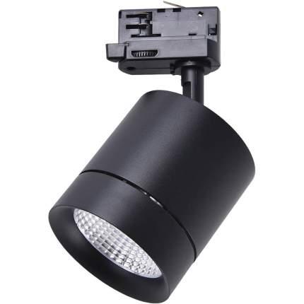 Светильник для 3-фазного трека Lightstar CANNO 301572
