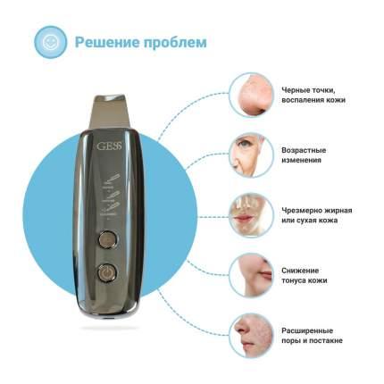 Прибор для ухода за кожей лица GESS Star Face Silver GESS-690 silver