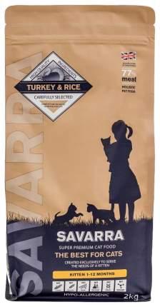 Сухой корм для котят Savarra Kitten, индейка и рис, 2кг