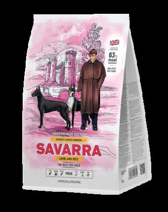 Сухой корм для собак Savarra Adult Large Breed, для крупных пород, ягненок и рис, 3кг