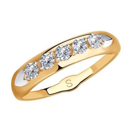 Кольцо женское SOKOLOV из золота с фианитами 018241 р.16.5