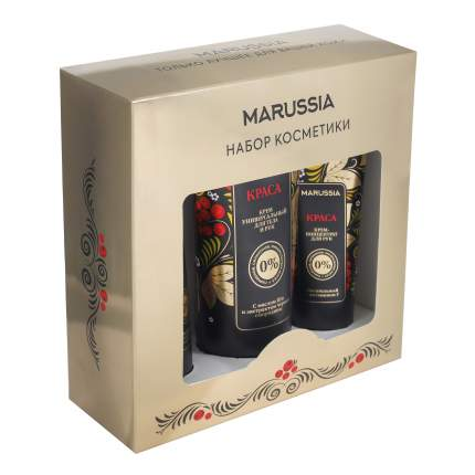 Набор Marussia Золотой набор для ухода за кожей рук