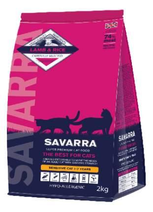 Сухой корм для кошек Savarra Food Sensitive Digestion, ягненок, 2кг