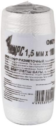 Шнур разметочный 100 м, белый КУРС 04711