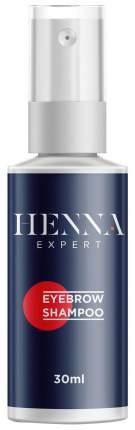 Шампунь для бровей Henna Expert 30 мл