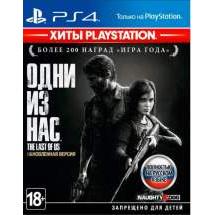 Игра The Last of Us Хиты Playstation для PlayStation 4