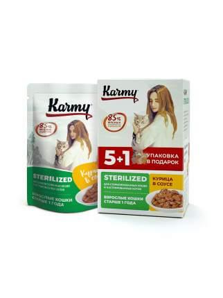 НАБОР (5+1) Влажный корм для кошек Karmy STERILIZED, в желе, телятина, 480г