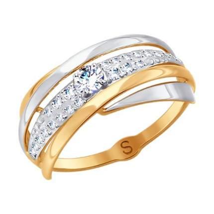 Кольцо женское SOKOLOV из золота с фианитами 017920 р.18