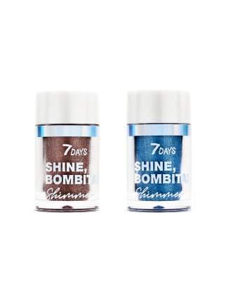 Набор шиммер  для глаз, лица и тела 7DAYS SHINE, BOMBITA! / 02 Night glow