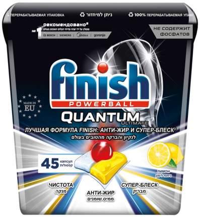 Таблетки для посудомоечной машины Finish Quantum Ultimate лимон 45 шт